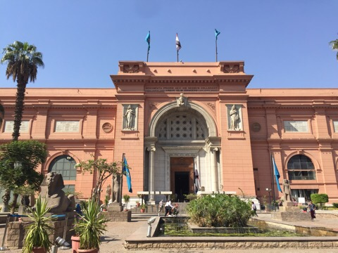 Egyptian Museum of Cairo